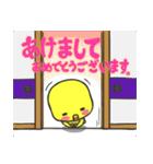 ひよこの「ぴよぴよ」2(個別スタンプ:08)