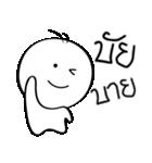 Feeling 2 Lines(個別スタンプ:40)