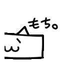 おもちニャンコ(個別スタンプ:09)