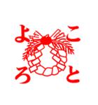 めでたいスタンプ ◆朱◆(個別スタンプ:4)