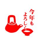 めでたいスタンプ ◆朱◆(個別スタンプ:6)