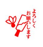 めでたいスタンプ ◆朱◆(個別スタンプ:8)