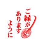 めでたいスタンプ ◆朱◆(個別スタンプ:14)