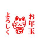めでたいスタンプ ◆朱◆(個別スタンプ:15)