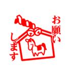 めでたいスタンプ ◆朱◆(個別スタンプ:16)