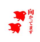 めでたいスタンプ ◆朱◆(個別スタンプ:21)
