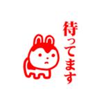 めでたいスタンプ ◆朱◆(個別スタンプ:22)