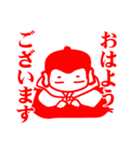 めでたいスタンプ ◆朱◆(個別スタンプ:28)