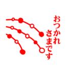 めでたいスタンプ ◆朱◆(個別スタンプ:32)