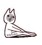 【すみちゃん】専用あだ名/名前スタンプ(個別スタンプ:08)