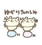 ゆかりちゃんに贈るくまスタンプ(個別スタンプ:03)