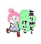 けいこさんが使う名前スタンプ!(個別スタンプ:03)