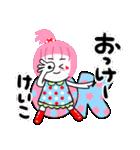 けいこさんが使う名前スタンプ!(個別スタンプ:04)