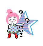 けいこさんが使う名前スタンプ!(個別スタンプ:07)