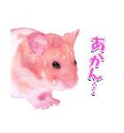 関西弁★幸せのピンクハムスター(個別スタンプ:09)