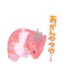 関西弁★幸せのピンクハムスター(個別スタンプ:10)