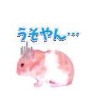 関西弁★幸せのピンクハムスター(個別スタンプ:12)