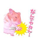 関西弁★幸せのピンクハムスター(個別スタンプ:15)