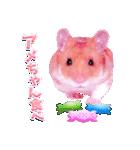関西弁★幸せのピンクハムスター(個別スタンプ:16)
