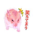 関西弁★幸せのピンクハムスター(個別スタンプ:19)