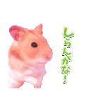 関西弁★幸せのピンクハムスター(個別スタンプ:28)