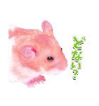 関西弁★幸せのピンクハムスター(個別スタンプ:30)