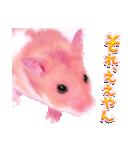 関西弁★幸せのピンクハムスター(個別スタンプ:36)