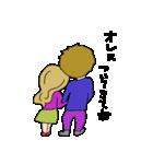 プロポーズ大作戦⑤(個別スタンプ:18)