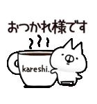 【彼氏】専用(個別スタンプ:03)