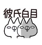 【彼氏】専用(個別スタンプ:15)