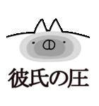 【彼氏】専用(個別スタンプ:16)