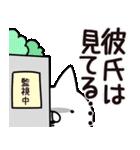 【彼氏】専用(個別スタンプ:23)