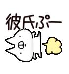 【彼氏】専用(個別スタンプ:34)