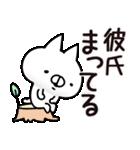 【彼氏】専用(個別スタンプ:37)