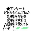 【彼氏】専用(個別スタンプ:38)
