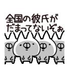 【彼氏】専用(個別スタンプ:39)