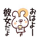 【彼女】専用(個別スタンプ:01)
