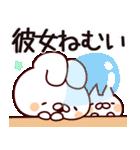 【彼女】専用(個別スタンプ:02)