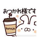 【彼女】専用(個別スタンプ:03)