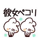 【彼女】専用(個別スタンプ:04)