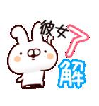 【彼女】専用(個別スタンプ:05)