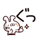 【彼女】専用(個別スタンプ:06)