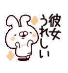 【彼女】専用(個別スタンプ:09)