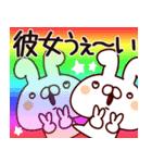 【彼女】専用(個別スタンプ:10)