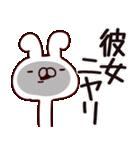 【彼女】専用(個別スタンプ:11)