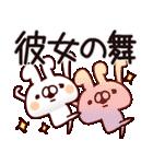 【彼女】専用(個別スタンプ:12)