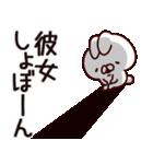 【彼女】専用(個別スタンプ:13)