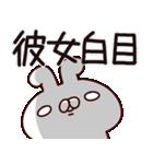 【彼女】専用(個別スタンプ:15)