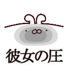 【彼女】専用(個別スタンプ:16)
