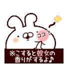 【彼女】専用(個別スタンプ:17)